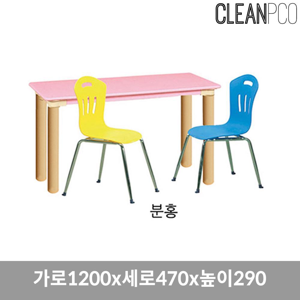 e09 현대교구 H81-2 2인책상(기본다리) 의자별매 유아 교구 유아교구 어린이교구 어린이집교구 아기교구