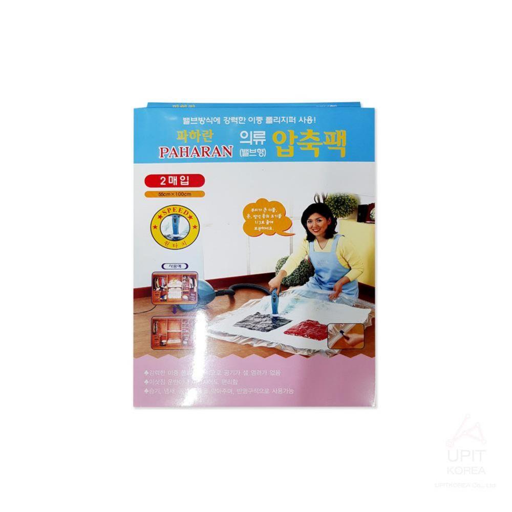 의류 벨브형 압축팩 2매입_0010 생활용품 가정잡화 집안용품 생활잡화 잡화