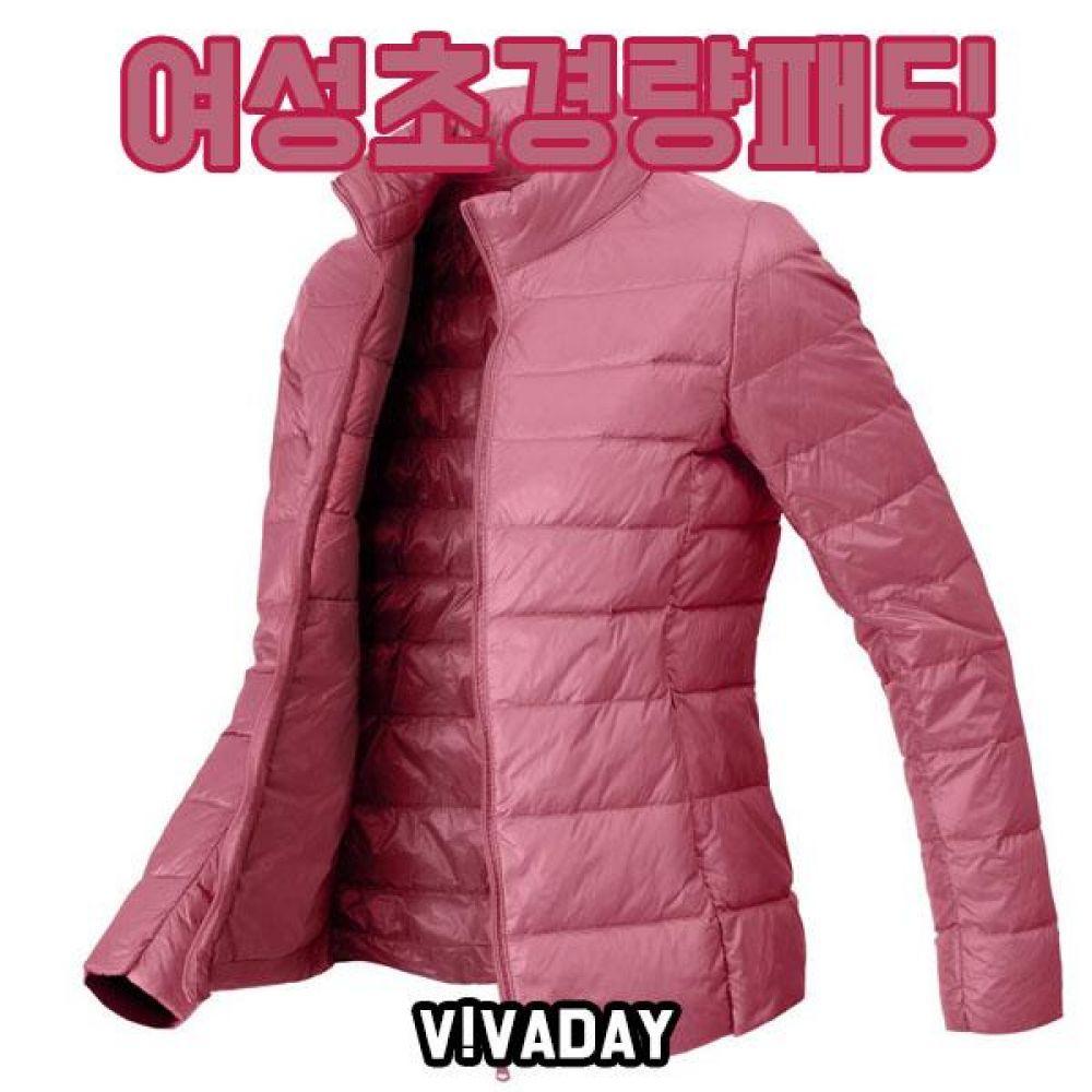 MY 여성 초경량패딩 핑크 방한용품 겨울용품 겨울 추위 강추위 겨울패딩 경량패딩 패딩조끼 아우터
