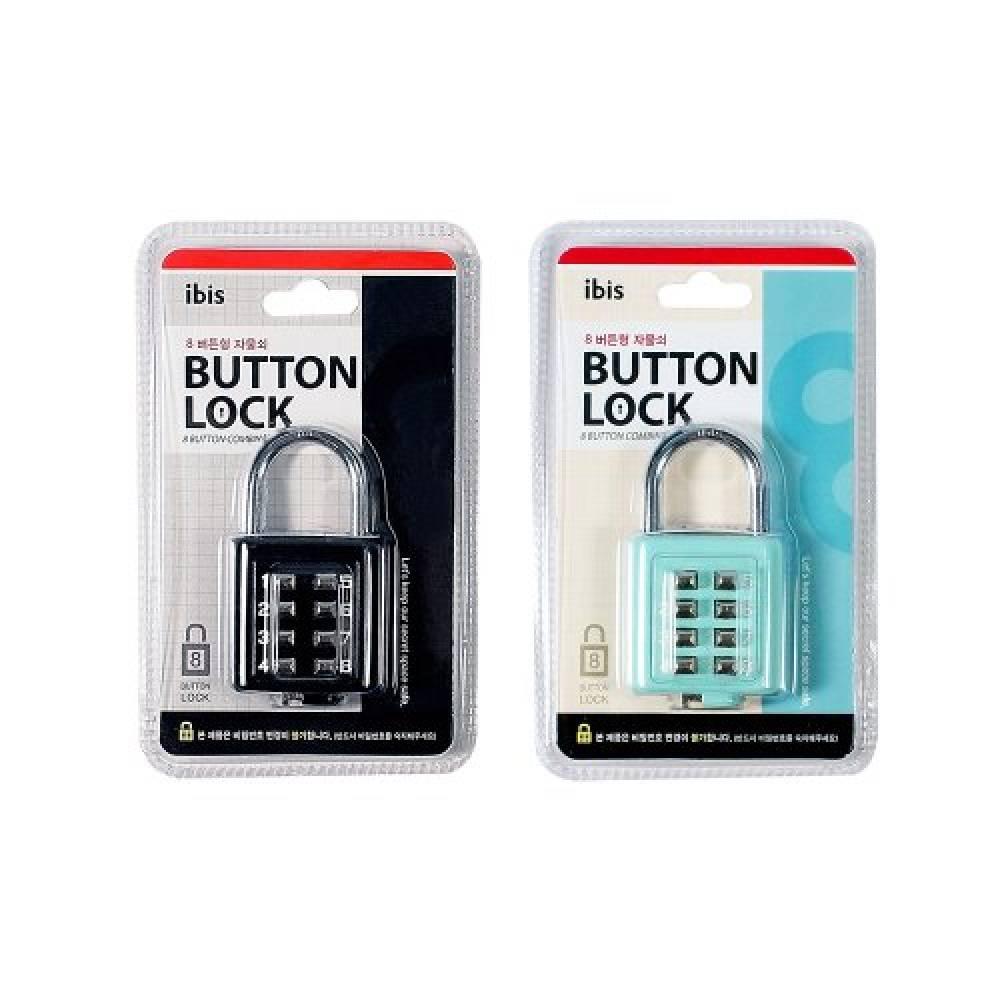 아이비스 3500 8버튼형 자물쇠 6 열쇠(SP) 1개 버튼자물쇠 버튼열쇠 8버튼자물쇠 8버튼열쇠