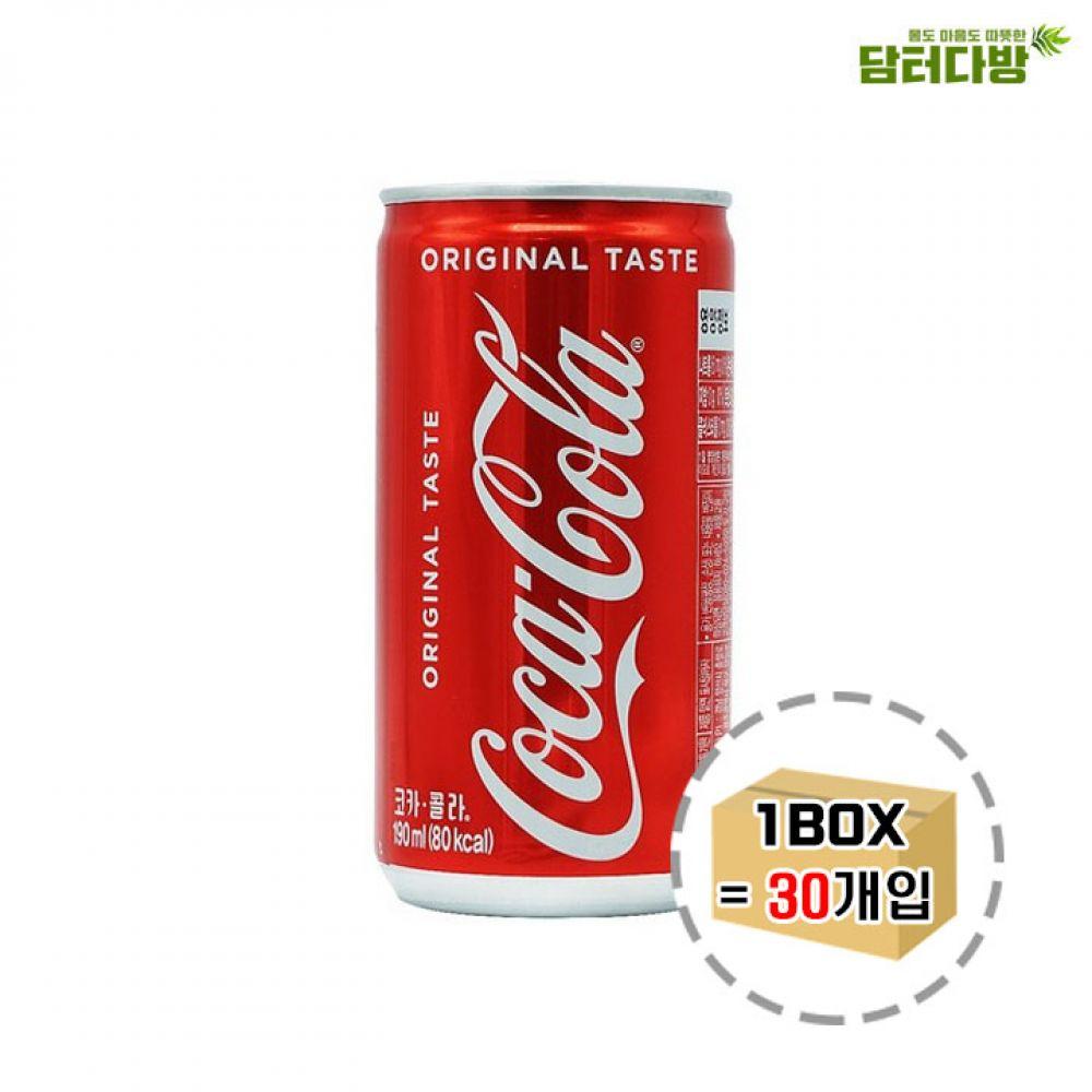 코카콜라 190ml 업소용 1BOX (30개입) / 캔콜라 코카콜라 콜라 탄산음료 탄산 탄산콜라 캔콜라 콜라박스 코카콜라박스 코카콜라캔박스 코카콜라캔