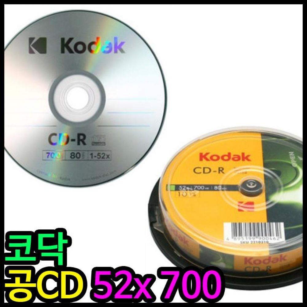 아이윙스 코닥 CD-R 52X 700MB 80min 10개 공CD공시디 cd 공cd dvd cdr cd케이스 공시디 공미디어 cd-r