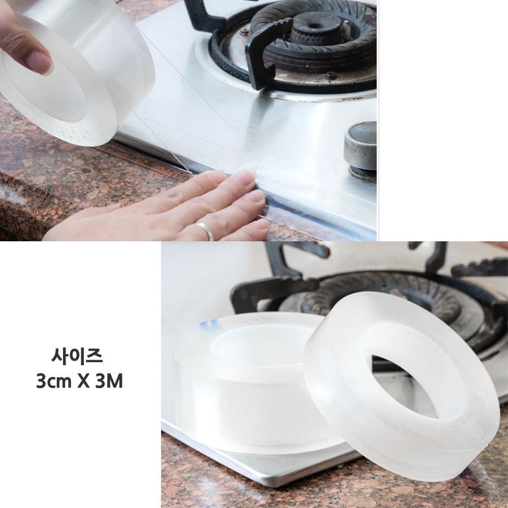 차단 3cm_3M 실리콘 방수 테이프 틈새 실링 곰팡이 테이프 테잎 방수테이프 실리콘테이프 실링테이프