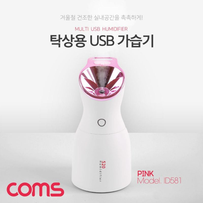 Coms USB 가습기 USB 1포트 내장 물병타입