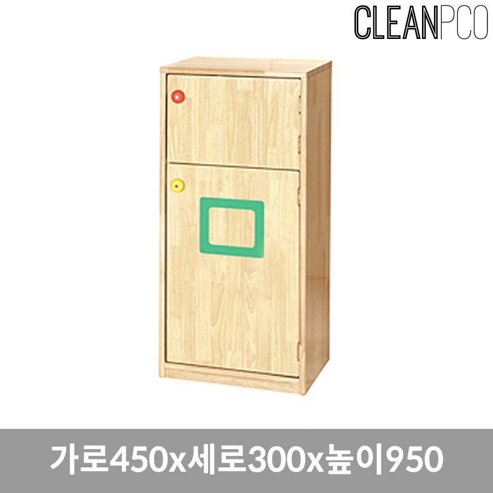 e09 현대교구 H21-3 냉장고 교구 유아교구 어린이교구 어린이집교구 아기교구