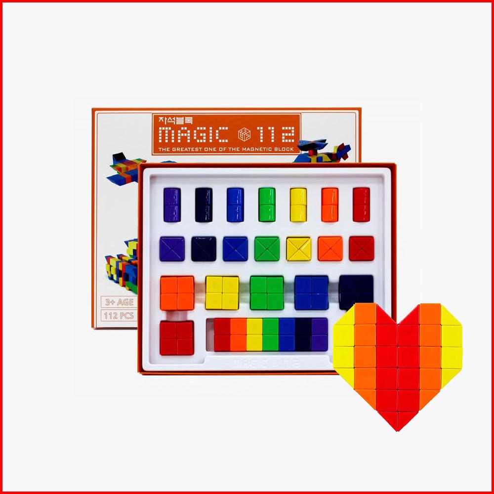 자석 매직큐브 112개(사각56과 삼각28과 반원28 블록과 활용카드 30장) 다양한 입체조형 자기주도 학습 블록 유아 어린이 퍼즐 학습