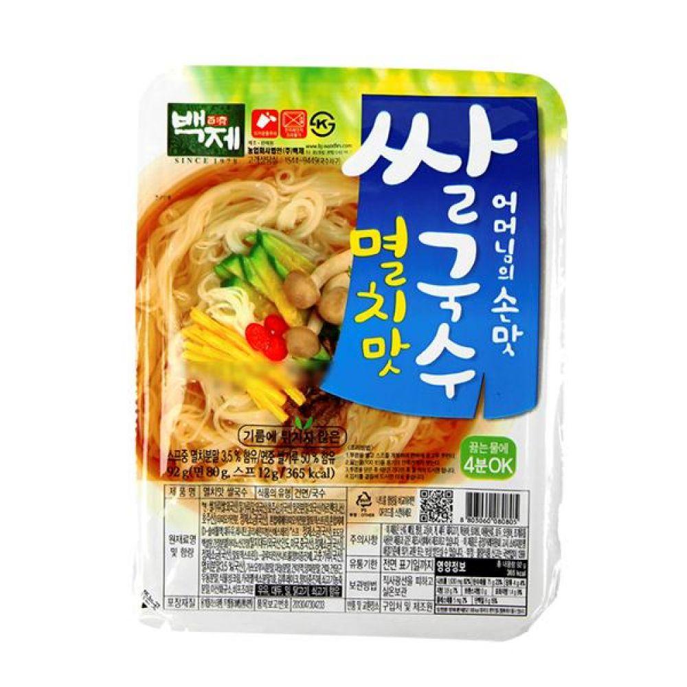 백제)쌀국수 멸치맛 용기 92g x 30개 라면 컵라면 사발면 간식 식사