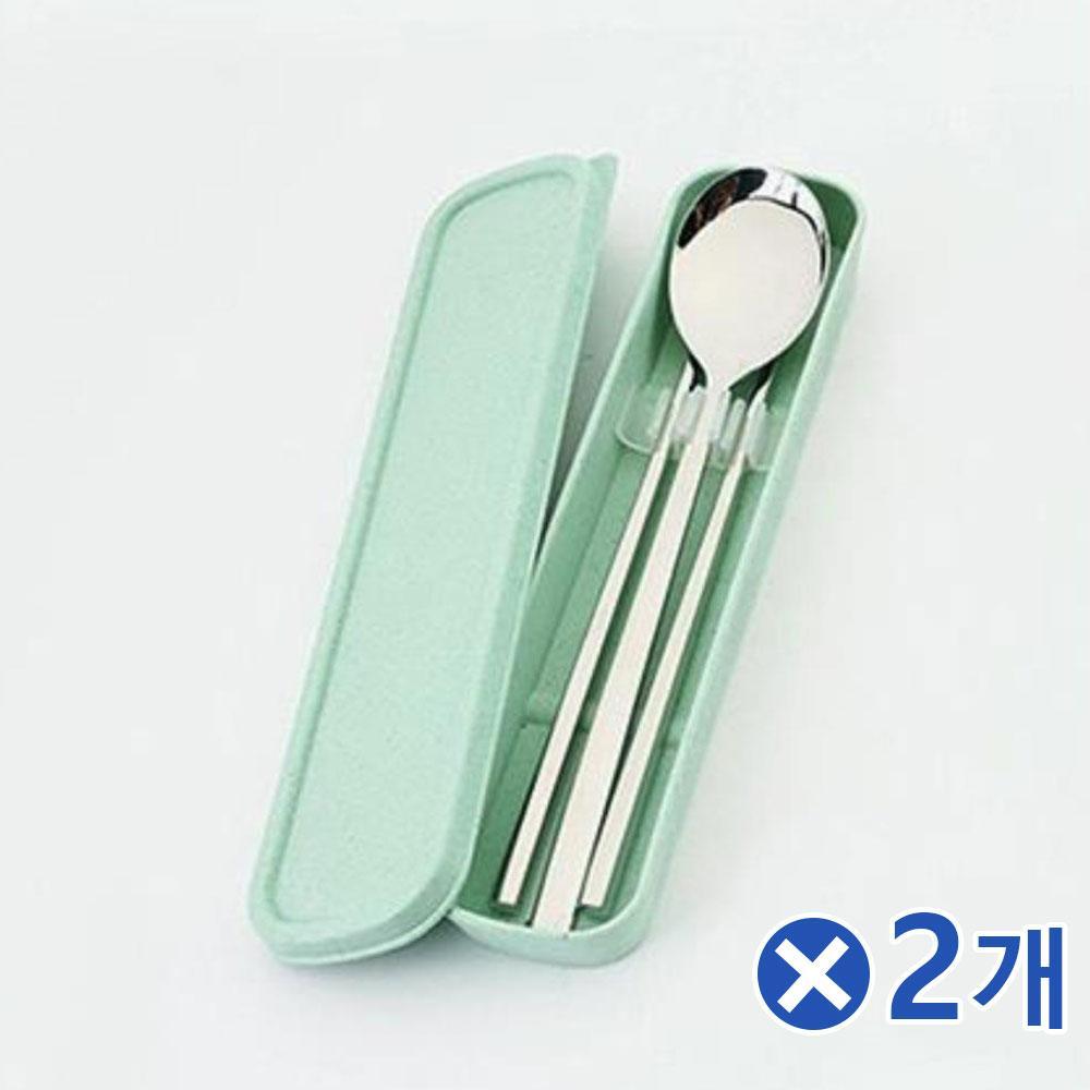 가벼운 파스텔톤 휴대용 수저세트x2개 식기세트
