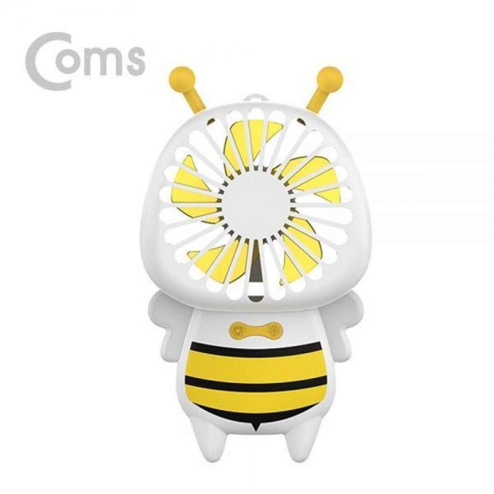 리큐엠 꿀벌(허니비) 핸디선풍기 옐로우