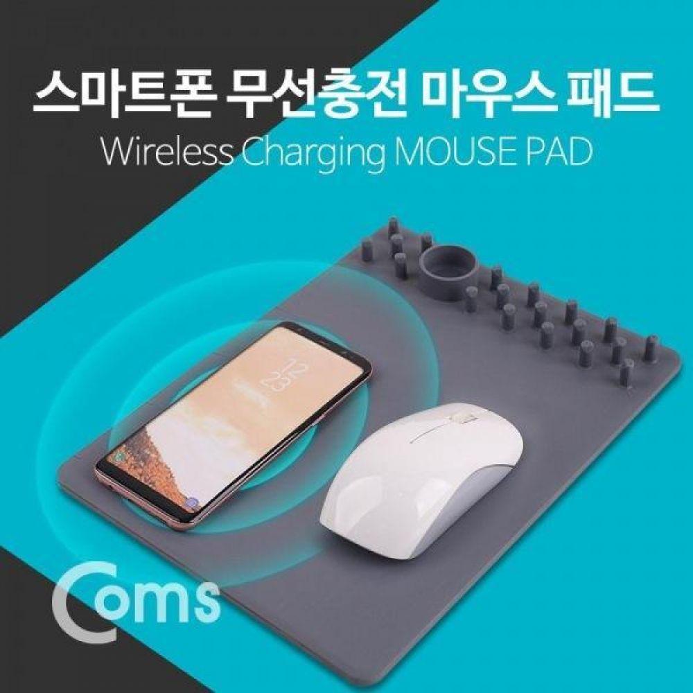 마우스 패드(스마트폰 무선충전)