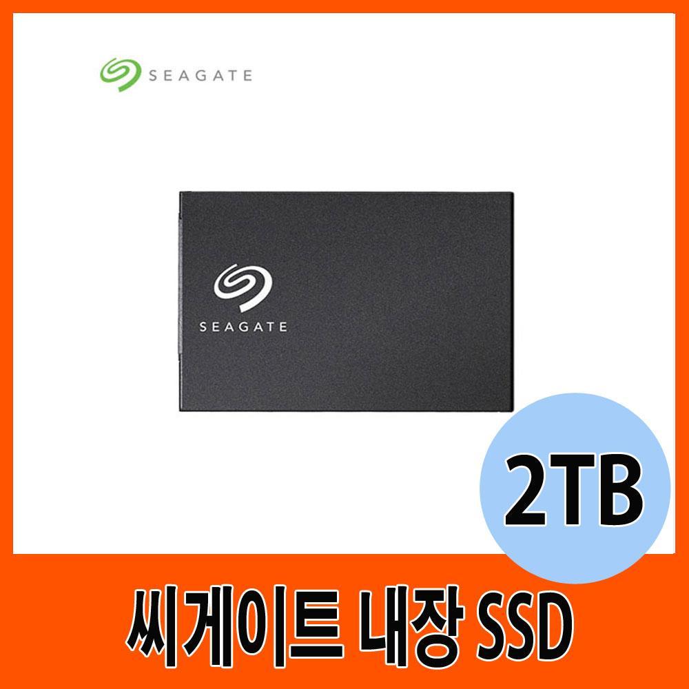 씨게이트 내장 SSD (2TB) 내장SSD 씨게이트SSD 2TBSSD 바라쿠다 씨게이트바라쿠다 초고속SSD 대용량SSD 초스피드SSD 게임내장하드