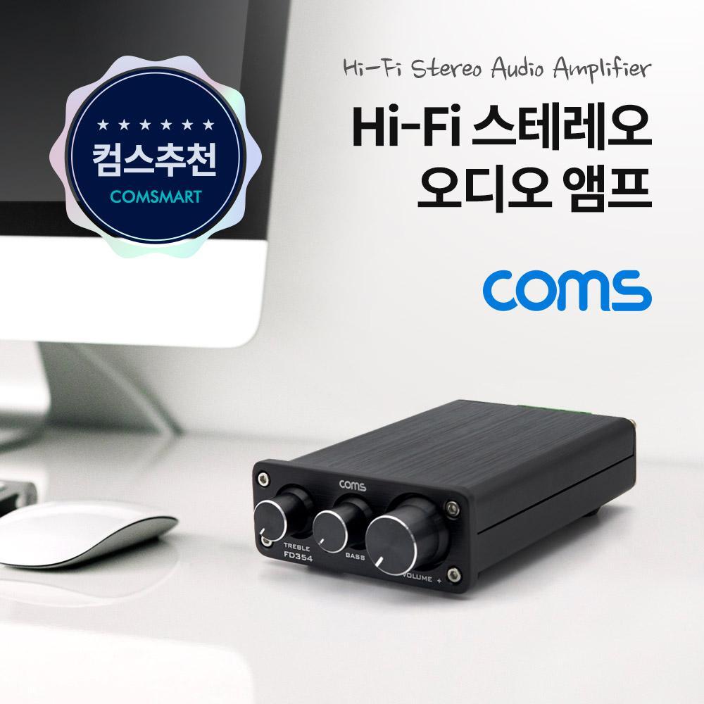 Hi-Fi 스테레오 오디오 사운드 앰프