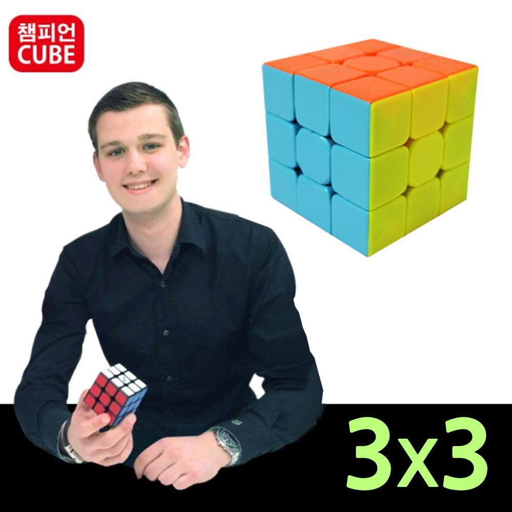 챔피언 머큐리 고급형 3x3 큐브 퍼즐 큐브 브릭 퍼즐 아이큐 두뇌게임