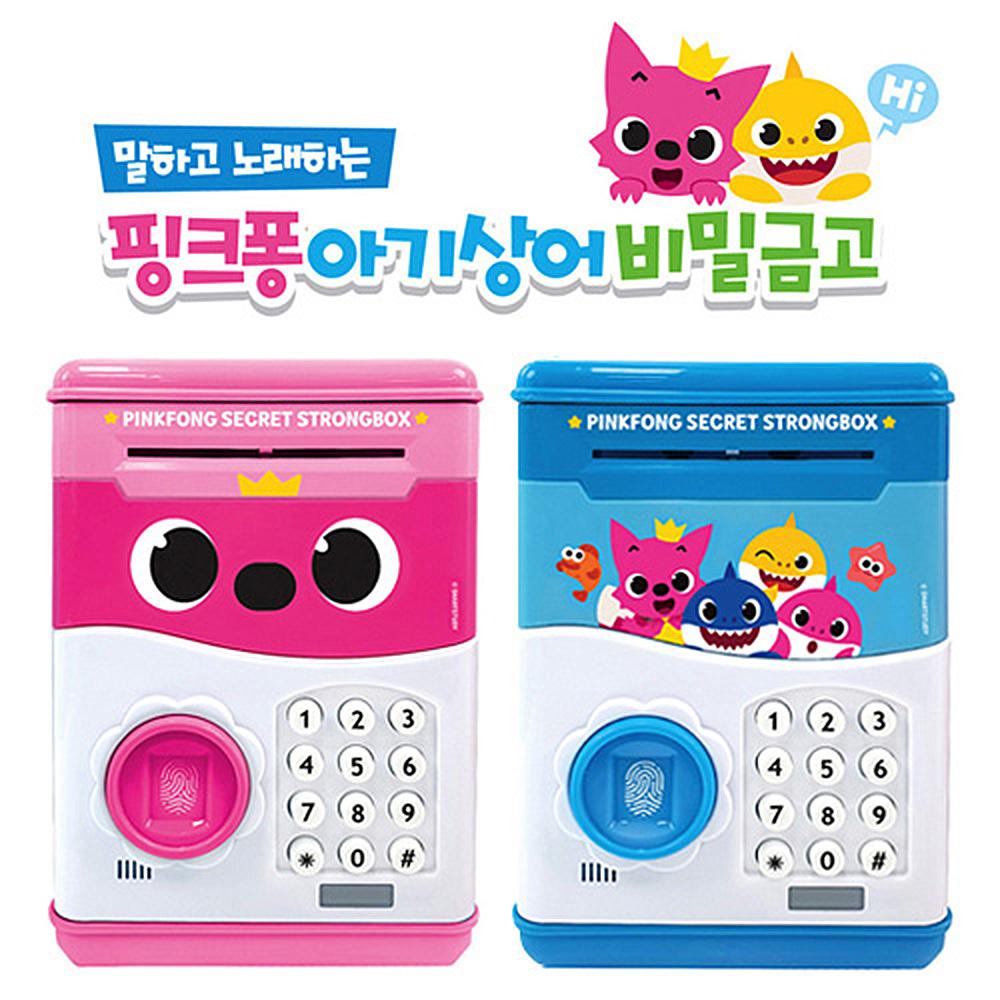 핑크퐁 아기상어 비밀금고 (랜덤) 장난감 아기장난감 아기선물 유아장난감 애기선물 어린이장난감 어린이선물 인형놀이 보드게임 역할놀이