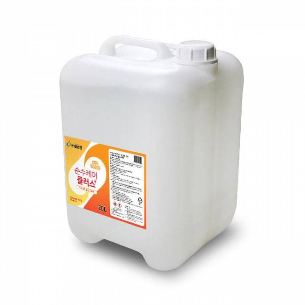 순수케어 플러스 살균소독제 20L 대용량