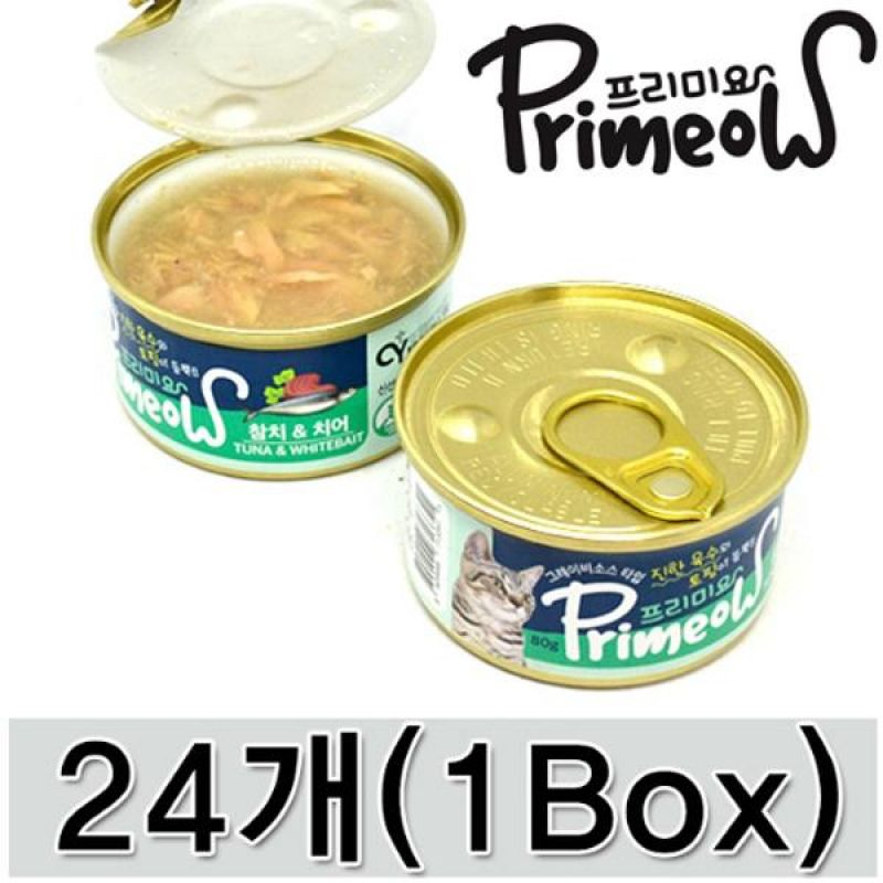 프리미요 참치_치어 80gX24개(1박스) 고양이 간식