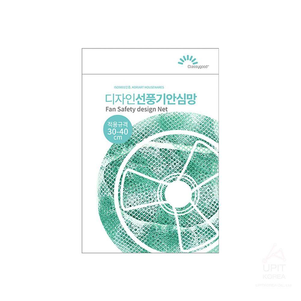 디자인 선풍기 안전망 30-40cm (10개묶음)_7707 생활용품 가정잡화 집안용품 생활잡화 잡화
