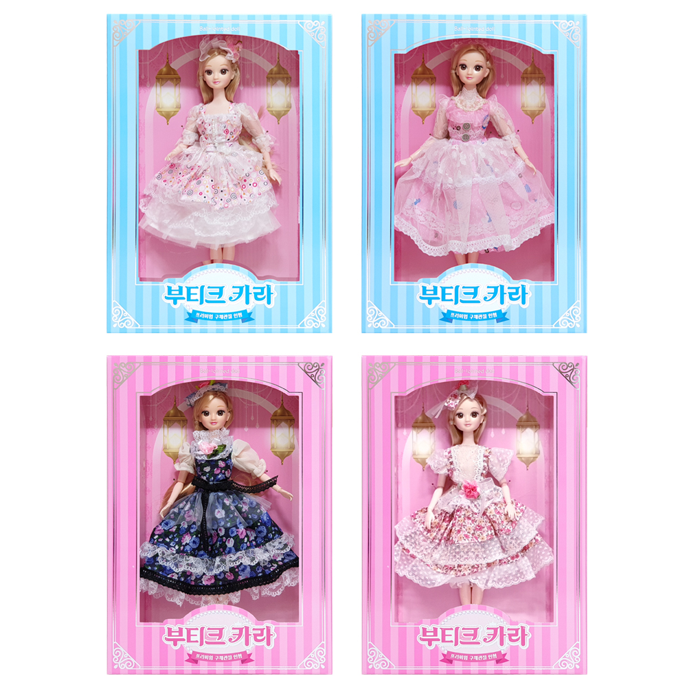18000 부티크 카라(랜덤) 구체관절인형 인형놀이 마론인형 패션돌 여아선물 어린이선물 판촉물