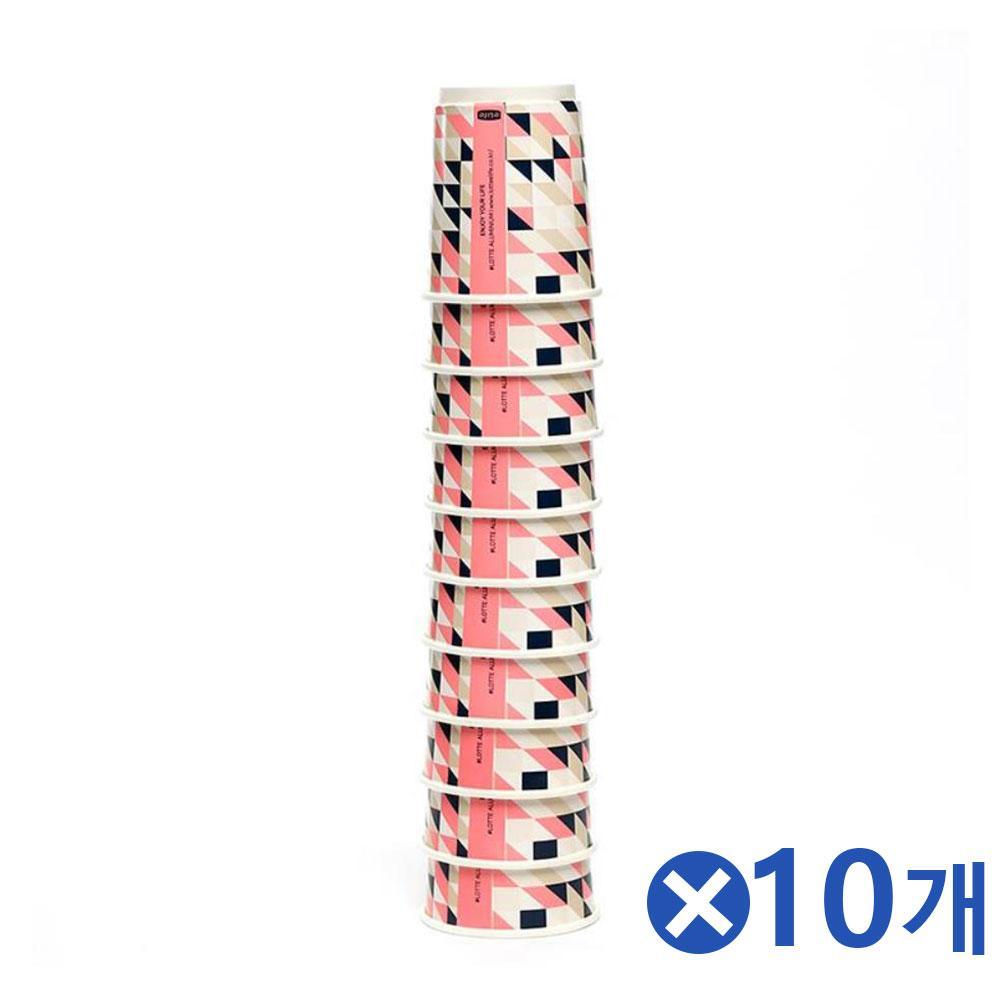 예쁜 이중 종이컵 10p세트 280mlx10개 업소용종이컵