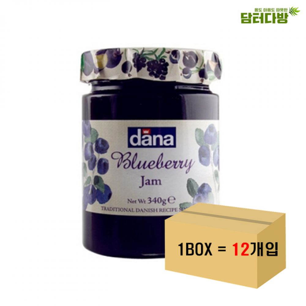 다나 블루베리잼 340g 1BOX(12개입) 다나잼 고급스러운잼 맛있는잼 누구나좋아하는 딸기잼 블루베리잼 새콤달콤한 계속먹게되는 아이들간식용