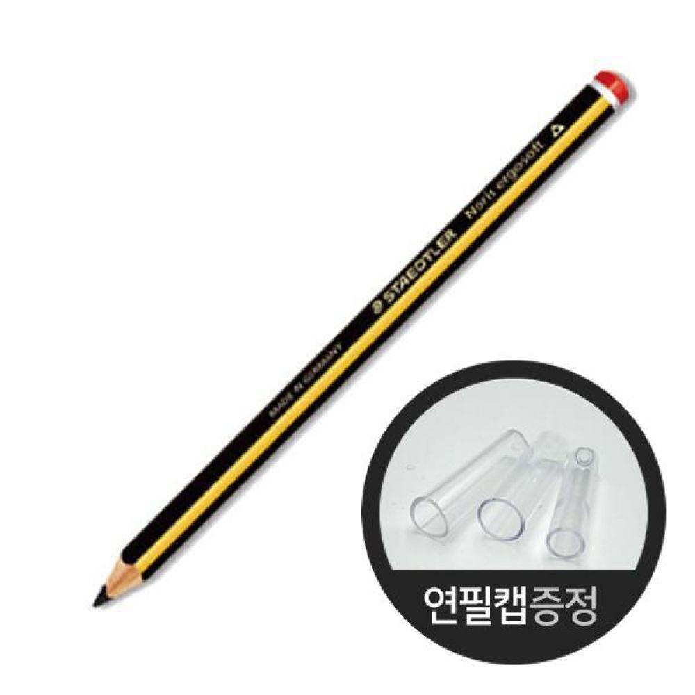 스테들러 노리스 점보 삼각연필 153 어린이연필 유아연필