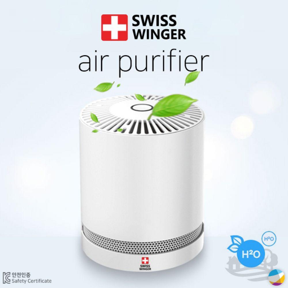 KC인증 공기정화기 360도 청정 스위스윙거 공기청정기 가정용청정 차량청정기 공기정화 청소기 퓨리케어